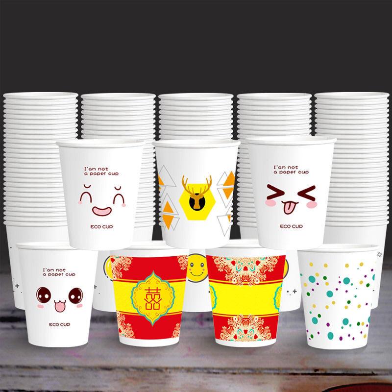 包邮特价纸杯■一次性杯子加厚口杯商用家用办公整箱b