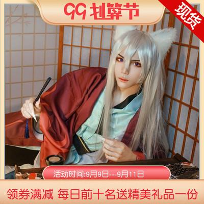 taobao agent Heshunjia anime spot characters cosplay vitality girl fate knot god Bawei cos flame version of women's kimono
