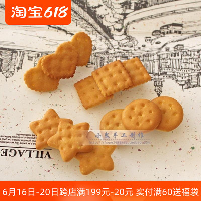 taobao agent Selling cute Harajuku cute little biscuit side clip hairpin simulation word clip bangs clip Japanese and Korean hairpin headdress cute girl