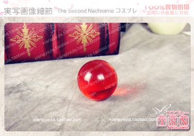 taobao agent The second / K Kushina Anna Red glass ball Big glass ball COS accessories props 239-01