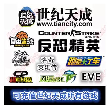 Автоматическая заряжать значение буря война площадь точка карта 5 юань / буря война площадь 50 точка буря война площадь 5 юань точка карта