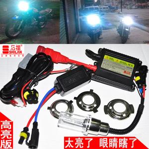 Cong chùm xe máy bóng đèn xenon đèn 55W đèn pha bóng đèn chuyển đổi kit 12v35w siêu sáng đá cột xenon đèn