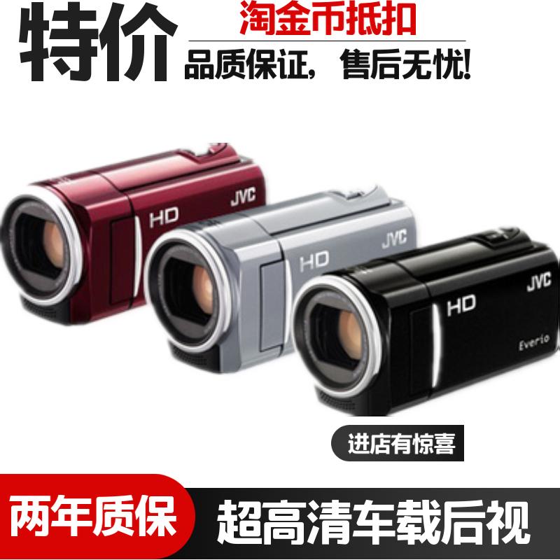 Máy ảnh JVC Jie Wei Shi GZ-HM30 chính hãng đã qua sử dụng máy ảnh kỹ thuật số