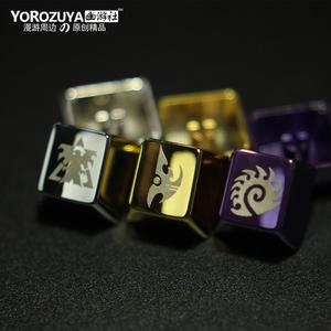 Yuyou Club StarCraft 2 Blizzard Carnival trò chơi vật lý môi trường xung quanh Kim loại nút bàn phím cơ khí phím cap