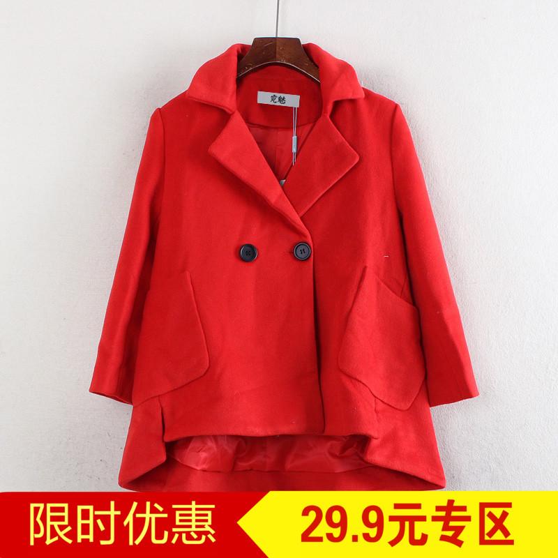 Nổi tiếng loạt các trung tâm mua sắm để rút tủ 2017 mùa thu và mùa đông ve áo trước khi chiều dài ngắn của thời trang đa năng áo len C7401