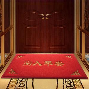 Nhập door mat dây vòng cửa mat thảm lối vào nhà hội trường chào đón để nhập và thoát ra an toàn sàn nhà mat tùy chỉnh