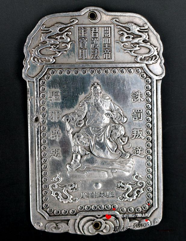 Antique bộ sưu tập linh tinh cổ ngồi Guan Gong sàng lọc 诛 叛 叛 叛 辟 辟 辟 辟 辟 辟 令牌 令牌 令牌 令牌
