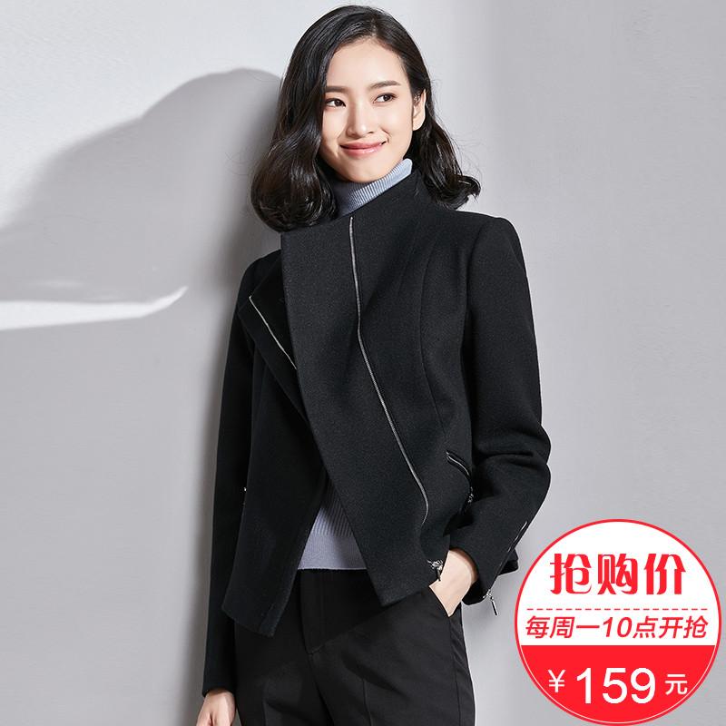 [159 nhân dân tệ] Vatican nho thanh toán bù trừ len áo len Hàn Quốc phiên bản của tự trồng mới 2017 mùa thu và mùa đông áo ngắn phụ nữ