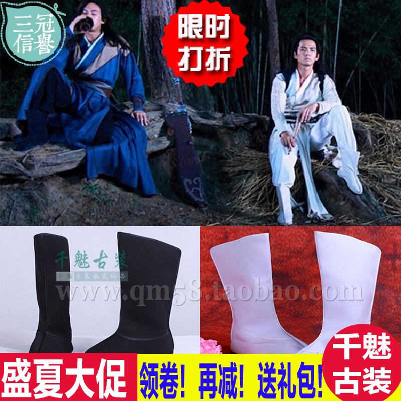 Nam giới và phụ nữ khởi động màu đen và trắng võ thuật cổ nhân vật cosplay anime boots Trung Quốc phong cách hiệu suất giày vải cổ khởi động