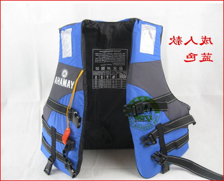 Category Surfing And Water Skiing Productname High End Life Jackets