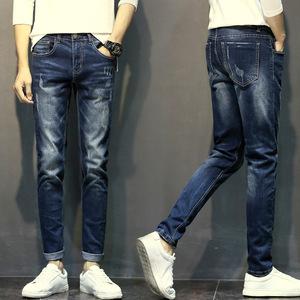 朵伊嘉妮 新款牛仔裤男士修身款小脚青少年弹力直筒韩版学生长裤