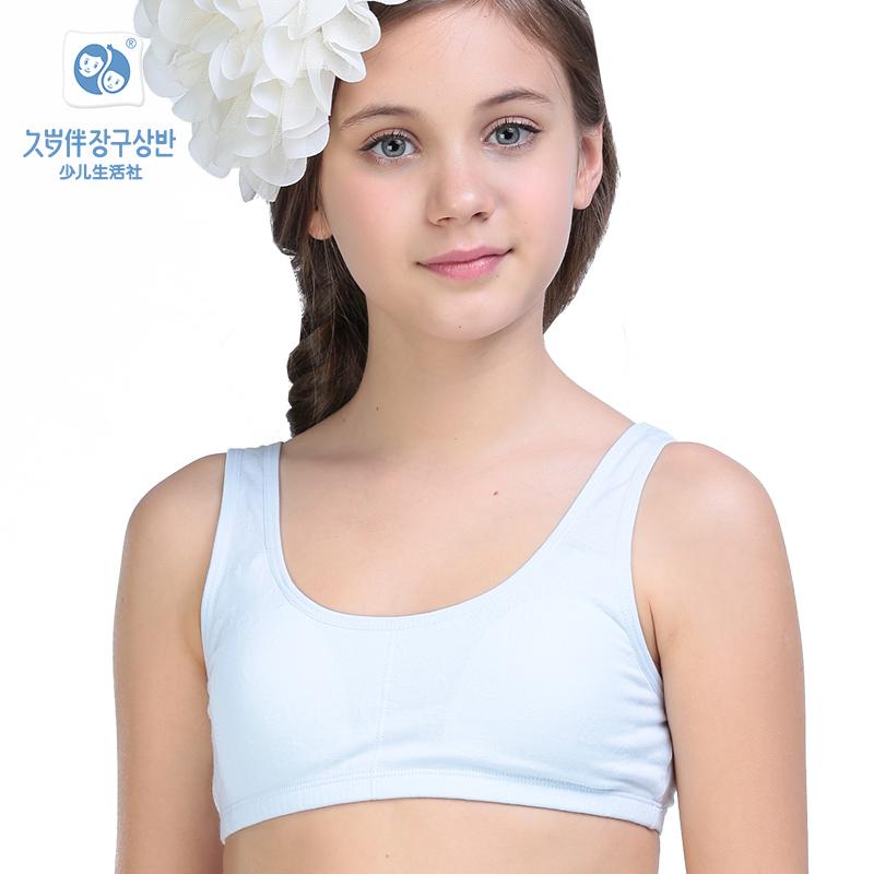 10-year-old girls underwear bra 11 12 13 girls girls bra ...