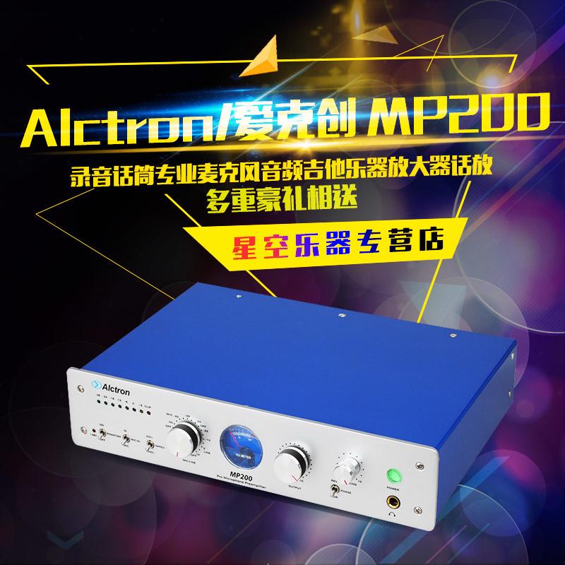 Alctron yêu MP200 ghi âm micro chuyên nghiệp micro âm thanh guitar nhạc cụ khuếch đại - Nhạc cụ MIDI / Nhạc kỹ thuật số