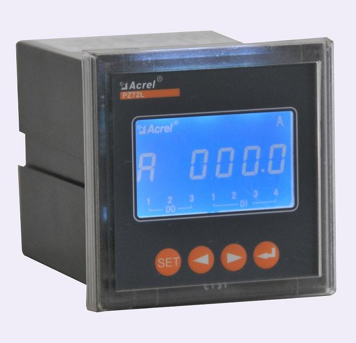 安科瑞厂家PZ80L-AI/KC 单相电流表 液晶显示 开关量 RS485通讯