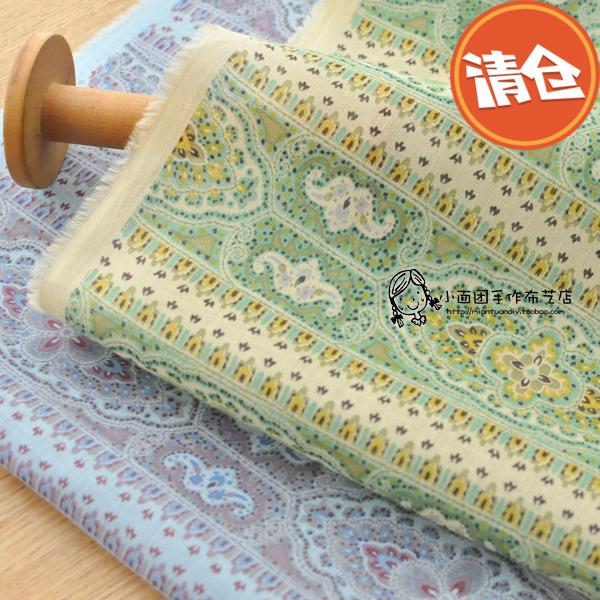 Nhật Bản nhập khẩu bông cotton bông mỏng retro sọc hoa tường định vị hoa vải tự làm thủ công quần áo vải q