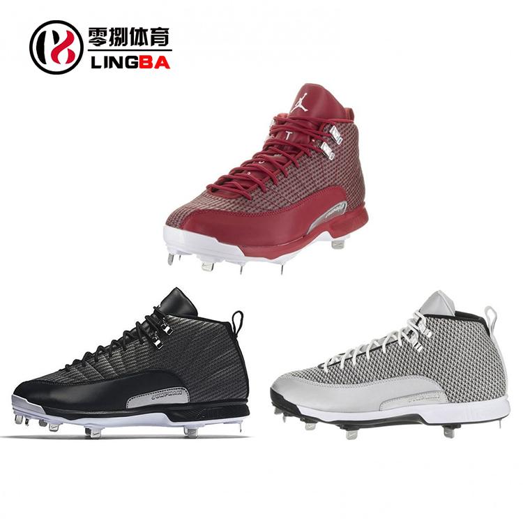 Nike AIR JORDAN 12 Bóng chày Giày bóng chày nam AJ 854567-600-010-100