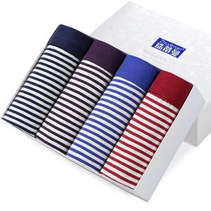 T211热卖男士新品平角莫代尔内裤 RC内裤男平角舒适款4条装盒装