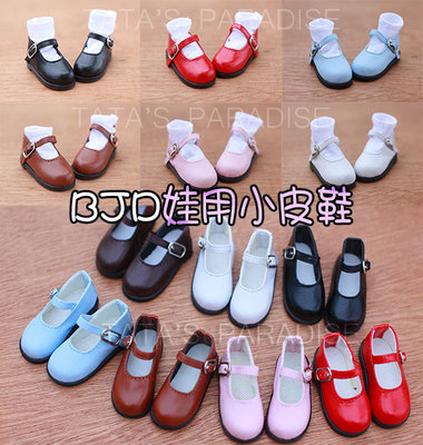taobao agent 6 points 4 points BJD.SD.DD.BB.YOSD baby shoes and boots doll flat-heeled small leather shoes multicolor specials