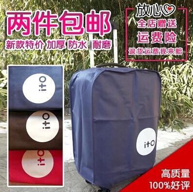 Dày va li không thấm nước bìa vali bìa 20-24-28 inch xe đẩy trường hợp chống bụi túi phụ kiện liên quan