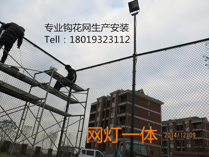 江浙沪篮球场 足球场 钩花网 体育场围网 球场照明灯安装服务
