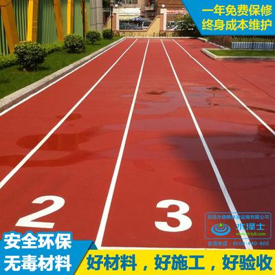 幼儿园epdm塑胶防滑跑道材料8mm国标EPDM幼儿园运动彩色跑道地面