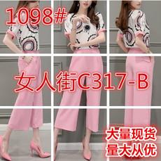 2016新款女装夏装两件套韩版雪纺短袖阔腿裤九分裤休闲时尚套装女