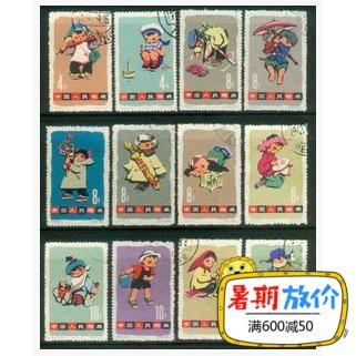 Đặc biệt 54 trẻ em bán bưu điện chính hãng tem bán trung thực gói mới Trung Quốc tem mua lại tem