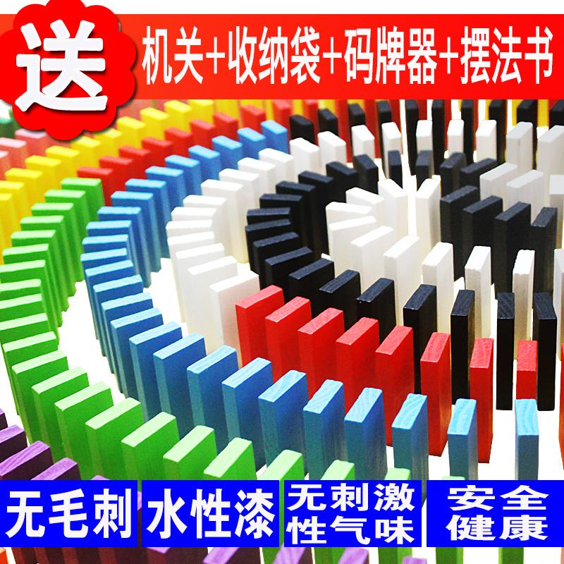 Domino Trẻ Em của Người Lớn Tiêu Chuẩn Cạnh Tranh 500 1000 cái của các cơ quan bằng gỗ thông minh khối xây dựng đồ chơi