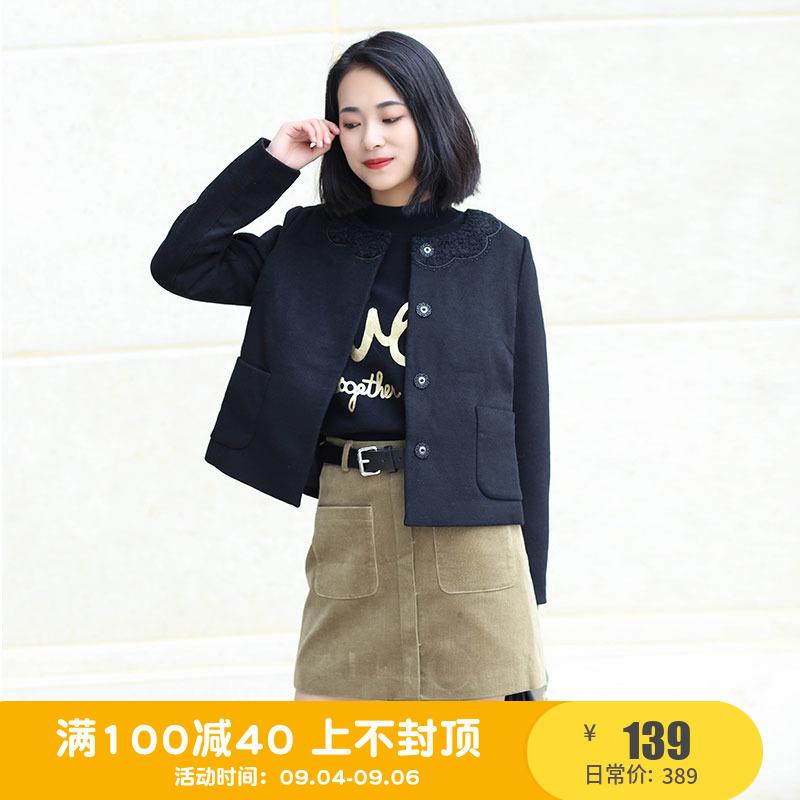 Hoa cho phụ nữ 2017 mùa thu mới chính hãng dày vòng cổ dài tay áo ngắn đoạn len nhỏ áo khoác len nữ