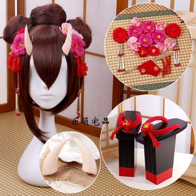 taobao agent Onmyoji SR God Peach Flower Fairy Awakens Luoying Colorful Cosplay Clogs Shoes Headdress Ears Demon Horn Wig