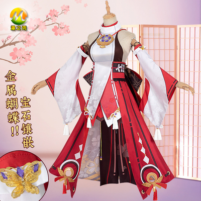 taobao agent Manzhixiu original god cos eightfold god child cos clothing dress headdress hair accessories anklet neck ring full set can be customized female