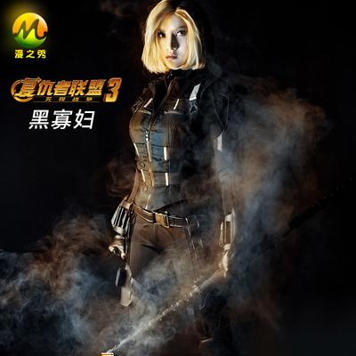 taobao agent Comic show Marvel Avengers 3 black widow cos female slim bodysuit cosplay clothes customization