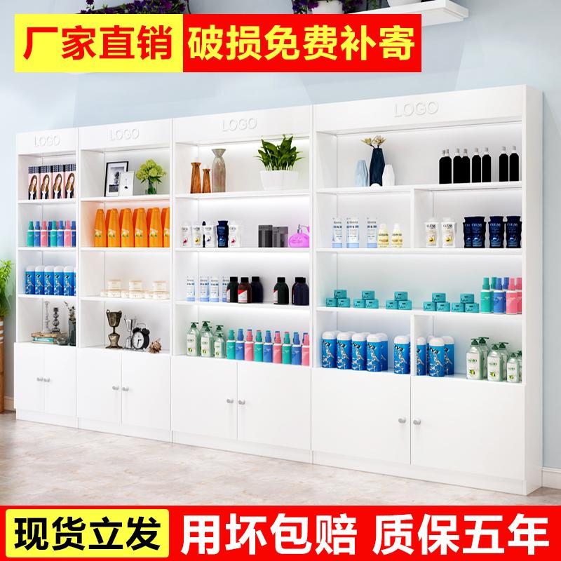 Container tủ trưng bày kệ vẻ đẹp tủ trưng bày phẩm mỹ phẩm miễn phí displays the tủ displays the đứng trưng bày sản combined