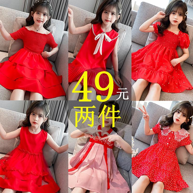 女童夏装连衣裙2020新款儿童装网红超洋气中大童女孩夏季公主裙子