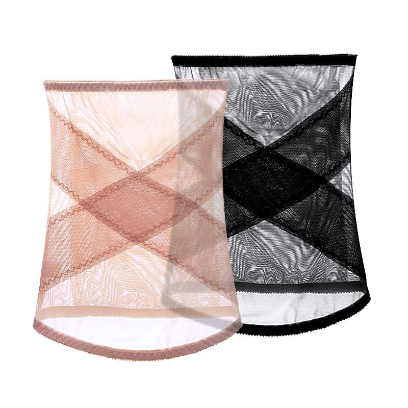 11月08日最新优惠2条装透气网孔束腰产后收腹带网纱束腰带塑身女士运动腰带