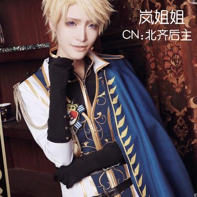 taobao agent Cosonsen idol dream festival cos king ride knights narakami arashi cosplay costume custom made