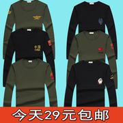 Đồng phục quân đội, cờ Trung Quốc, dài tay 丅 桖 fan hâm mộ quân đội, bông áo đáy mỏng, lực lượng đặc biệt t-shirt, quần áo