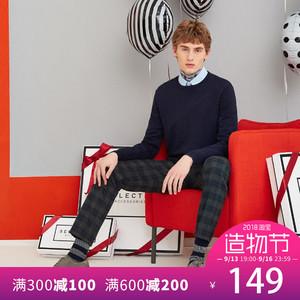 CHỌN Slade new solid color giản dị ánh sáng áo len nam S-417324546