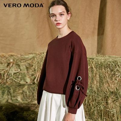 Vero Moda tie mới với tay áo đèn lồng vòng cổ đan áo len   317333515 Áo len