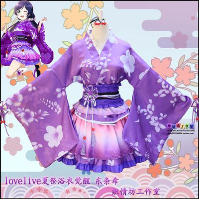 taobao agent 【Zhiqingfang】Lovelive summer festival yukata awakening Umi Tojo nozomi kimono improvement cos house dance clothes