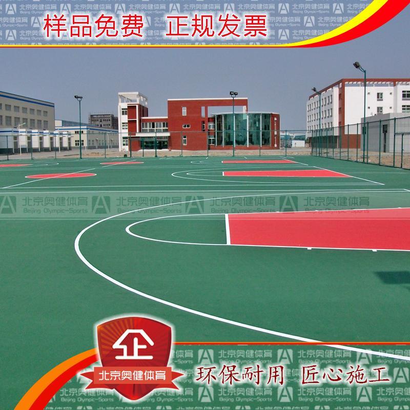 奥茵户外塑胶篮球场地面施工硅pu厂家安装铺设运动人工草坪皮跑道