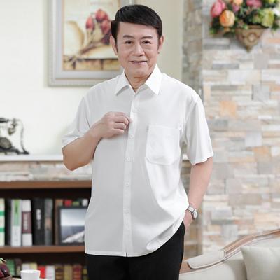 Cha người đàn ông trung niên ngắn- tay áo sơ mi trắng phần mỏng mùa hè kích thước lớn trung niên áo sơ mi lỏng màu rắn ông nội áo sơ mi áo sơ mi nam tay ngắn form rộng Áo