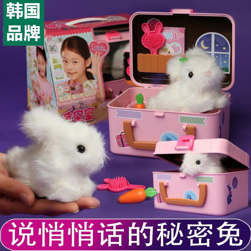 Dễ thương túi thú cưng nhà chơi mật ong thỏ thỏ bí mật thỏ đồ chơi thỏ con nhà phát triển rabbi thỏ sóc nhà - Đồ chơi gia đình