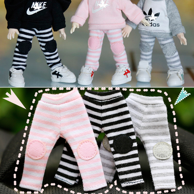 taobao agent Ob11 baby clothes casual striped leggings Meijie piggy clay man gsc ob11 body can wear baby clothes