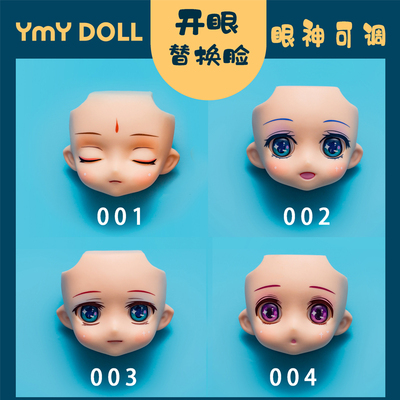 taobao agent Genuine YMY body replacement face GSC clay man open eyes eyes movable ob11 baby face spot