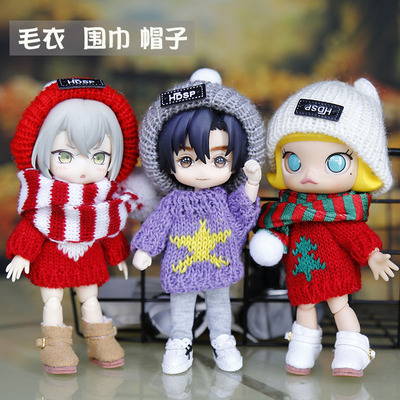 taobao agent ob11 baby clothes Molly body9 GSC can wear New Year sweater scarf Christmas scarf wool hat