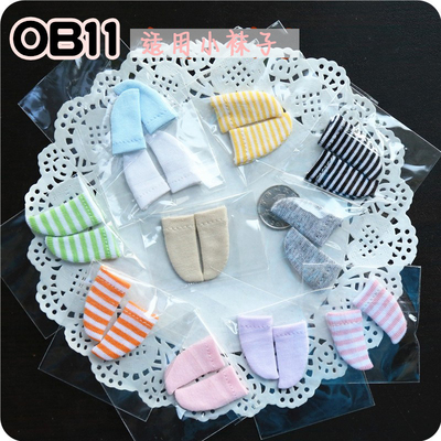taobao agent ob11 baby clothes beautiful knot piggy can wear socks GSC clay clay head hand-made socks free shipping over 58