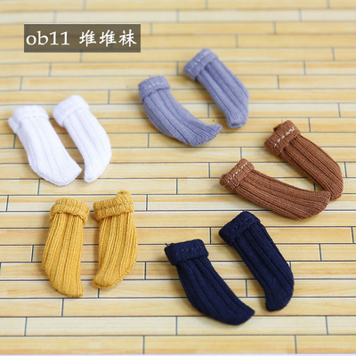 taobao agent ob11 baby clothes in stockings ob11 body beauty knot piggy clay head socks can wear thread socks pile socks
