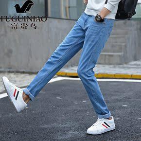 夏秋季男士薄款直筒修身潮流牛仔裤