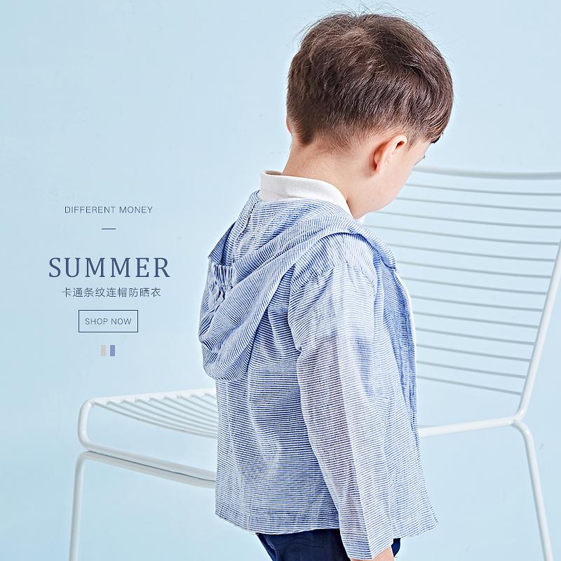 男童夏季防晒衣超薄透气新款童装防紫外线宝宝防晒服儿童纯棉外套
